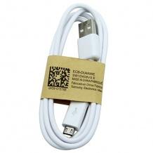 کابل دیتا MICRO USB TO USB 2