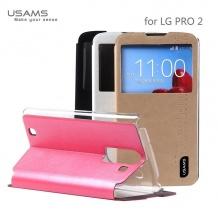 کیف USAMS مخصوص LG G PRO 2