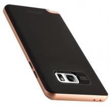 کیس محافظ JoyRoom برای Galaxy Note 7 سری Smart Coat