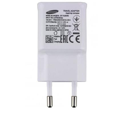 شارژر تلفن همراه Fast Charge سامسونگ مدل USB 2.0