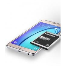 باتری مخصوص Galaxy On5