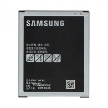 باتری مخصوص Galaxy On7