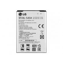 باتری مخصوص LG Magna