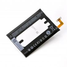 باتری مخصوص HTC One M9