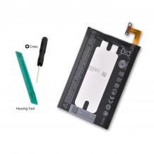 باتری مخصوص HTC One M9 Plus