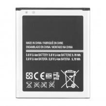 باتری مخصوص Galaxy S Duos S7562