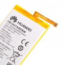 باتری مخصوص Huawei P8