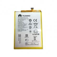 باتری مخصوص Huawei Mate 8