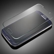 محافظ صفحه GLASS برای GALAXY S4