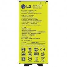 باتری مخصوص LG G5