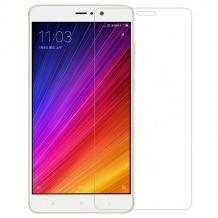 محافظ صفحه گلس Xiaomi Mi 5S Plus