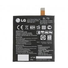 باتری مخصوص LG Nexus 5