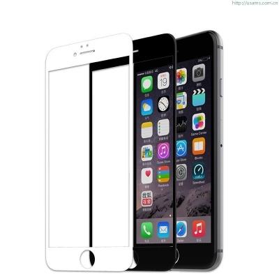 محافظ صفحه iPhone 7 Plus Hoco 3D Glass PET