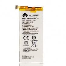 باتری مخصوص Huawei Honor 4C