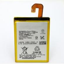 باتری مخصوص Sony Xperia Z3