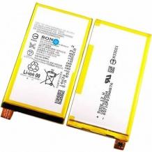 باتری مخصوص Sony Xperia C4