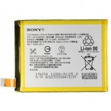 باتری مخصوص Sony Xperia Z4