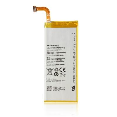 باتری مخصوص Huawei Ascend G620s