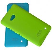 کیس رنگی Lumia 640 SGPS