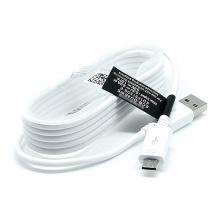 کابل Samsung Micro USB Fast Charge 1.5m