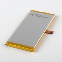 باتری مخصوص Huawei Honor 7