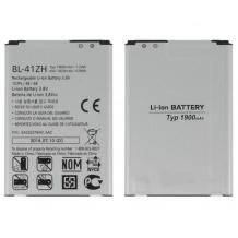 باتری مخصوص LG Leon