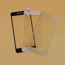 محافظ صفحه گلس رنگی برای Xiaomi Redmi 4 3D