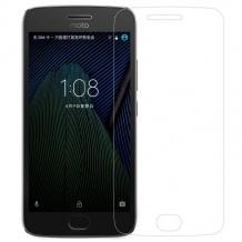 محافظ صفحه گلس Motorola Moto G5 Plus
