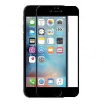 محافظ صفحه گلس رنگی IPhone 6 / 6S Full Screen Rock