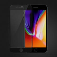 محافظ صفحه iPhone 8 Rock 3D Color Glass