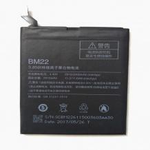 باتری Xiaomi Mi 5
