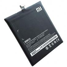 باتری  Xiaomi Mi 4i