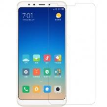 محافظ صفحه گلس Xiaomi Redmi 5
