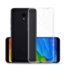 کیس محافظ ژله ای Xiaomi Redmi 5