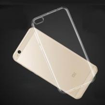 کیس محافظ ژله ای Xiaomi Mi 5C