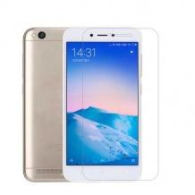 محافظ صفحه Xiaomi Redmi 5A Nano