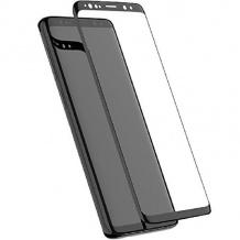 محافظ صفحه Samsung Galaxy S9 Plus Full Screen Glass