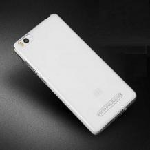 کیس محافظ ژله ای Xiaomi Mi 4C