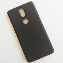 کیس ژله ای رنگی  Nokia 7 I-Zore