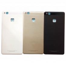 درب پشت Huawei P9 Lite