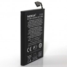 باتری مخصوص Nokia N9