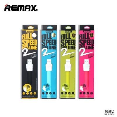 کابل Remax Full Speed 2 Seires Lightning