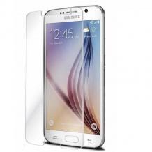 محافظ صفحه Samsung Galaxy J5 Pro