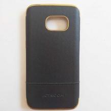 کیس محافظ چرمی Joyroom Samsung Galaxy S7