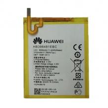 باتری مخصوص Huawei Honor 5X