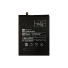 باتری مخصوص Xiaomi Mi Max
