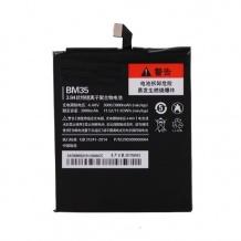 باتری مخصوص Xiaomi Mi 4c