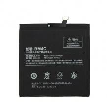 باتری مخصوص Xiaomi Mi Mix