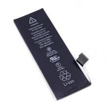 باتری مخصوص iPhone 5S KUFENG KF-5S