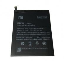 باتری مخصوص Xiaomi Mi Note Pro